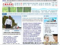 chinanews.com.cn screenshot