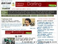 dinamalar.com - World No.1 Tamil Daily News Paper | Tamil Nadu Newspaper Online | Breaking News Headlines, Latest News, India News, World News - Dinamalar