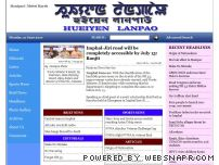 hueiyenlanpao.com - Hueiyen Lanpao - Breaking News, Current News, North East India, Manipur News, News Online