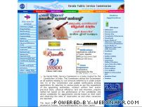 keralapsc.org - The Official Webportal of the Kerala Public Service Commission