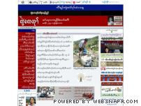 kwekalu.net - : Kwe Ka Lu : Covering Karen and Burma