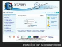 lexitron.nectec.or.th - Lexitron.nectec.or.th