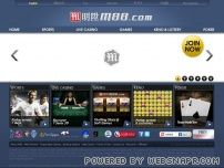 m88bet.com - MANSION88 - Where Asia Plays