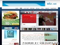 mbc.net screenshot