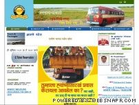 msrtc.gov.in - Welcome to the official website of MSRTC
