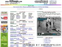 nybangla.com - New York Bangla News