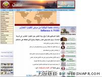 qatarembassy.net - Embassy of Qatar in washington DC- Home Page