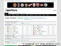 sports.ru screenshot