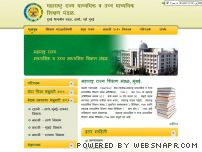 sscboardmumbai.in - - Maharashtra Sate Board of Secondary and Higher Secondary Education.