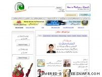 urdumaza.com - Pakistan's complete online urdu website. A website all about urdu