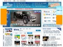vnet.cn screenshot